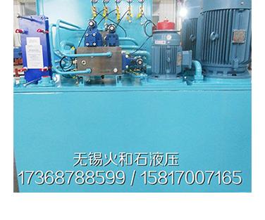 船舶用液压系统