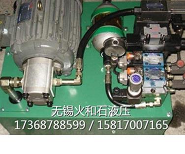 小型蓄能液压系统