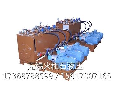 感应炉液压系统
