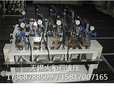 无锡液压系统