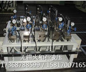 电力行业液压系统