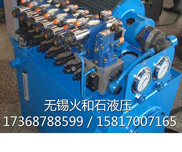 Custom hydraulic station